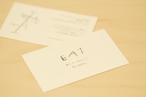 cafe EAT様 ショップカード