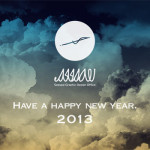 Have a happy new year.